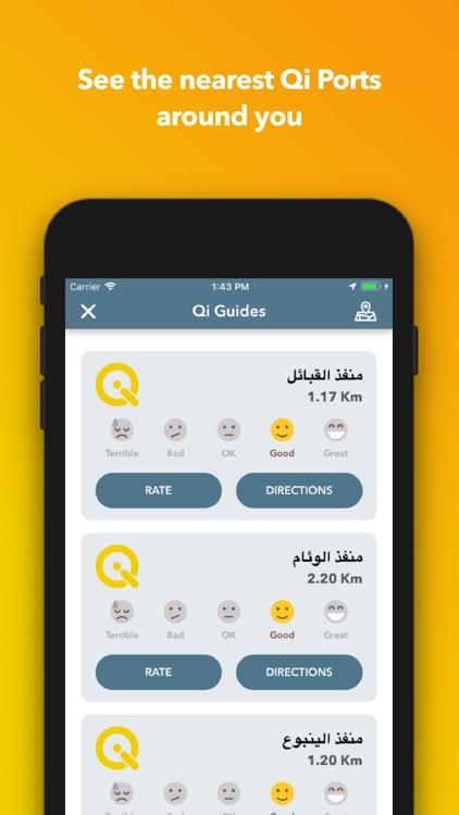 Enjaz Mobile Services screenshot-3