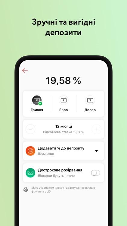 monobank — мобiльний банк screenshot-5