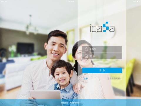 iCasa - náhled