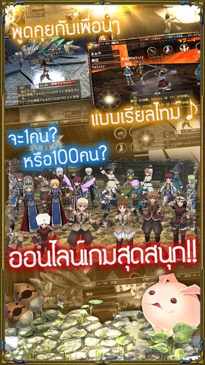 RPG IRUNA Online -Thailand-