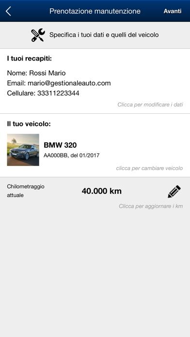 Screenshot of Sarma Service4