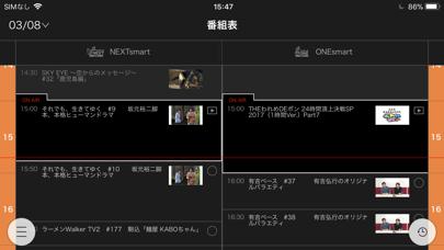 フジテレビONE/TWO/NEXTsmartのおすすめ画像2