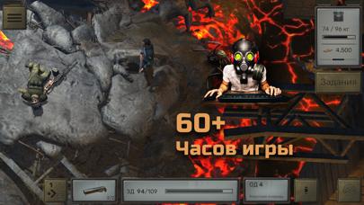 Скриншот №1 к ATOM RPG