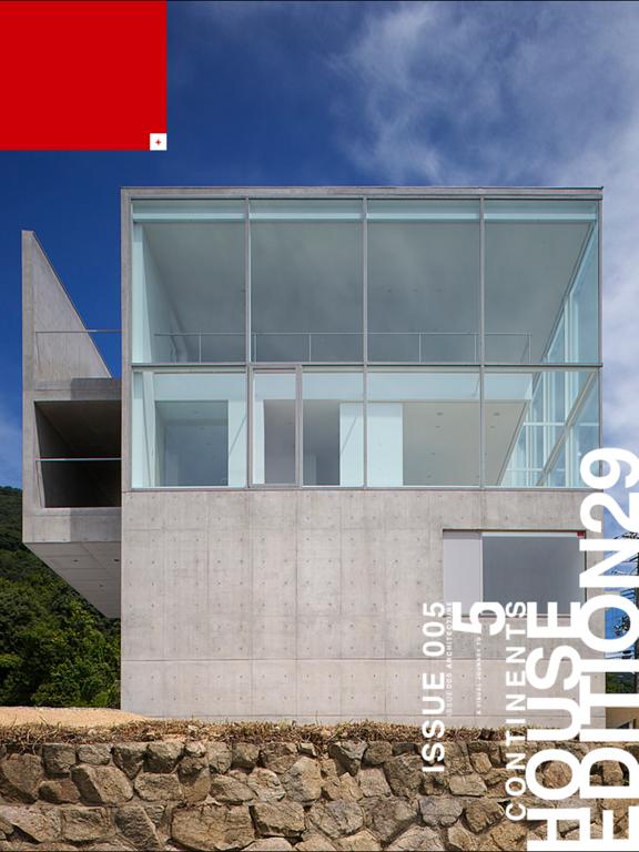 EDITION29 ARCHITECTURE VOLUMESのおすすめ画像2
