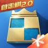 战歌竞技场-腾讯自走棋2.0