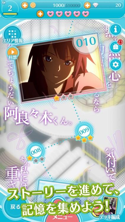 〈物語〉シリーズ ぷくぷく screenshot-3