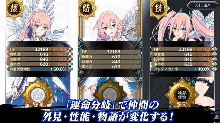 イドラ ファンタシースターサーガ screenshot-3