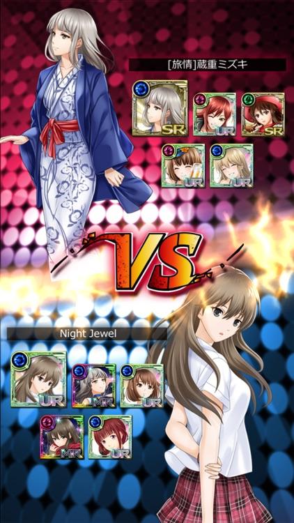 六本木サディスティックナイト screenshot-5