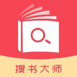 搜书大师 - 鸿雁传书阅读器
