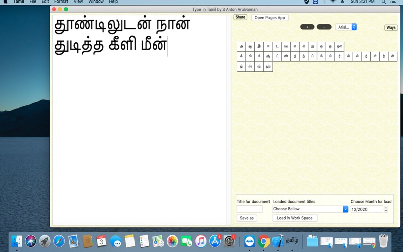 tamil typing software for mac free download