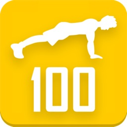 100 Pushups Be Stronger