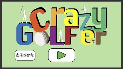 CrazyGoLFer screenshot 2