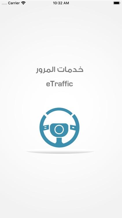 eTraffic
