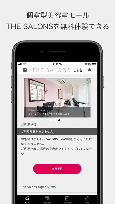 THE SALONS Labのスクリーンショット1