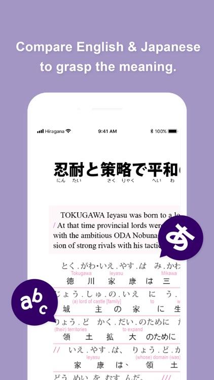 HiraganaTimes screenshot-3