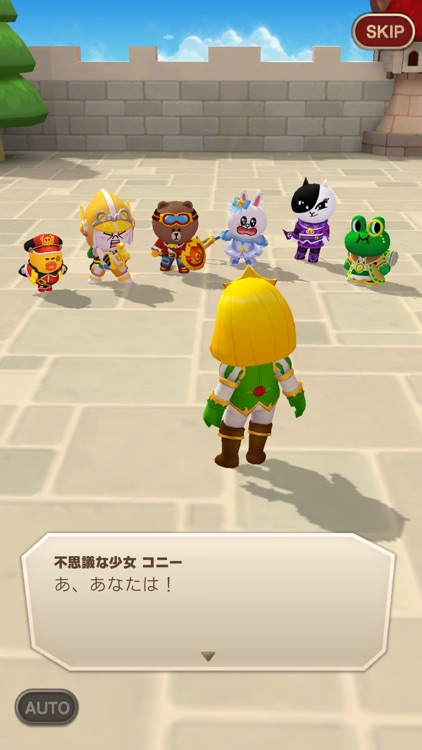 LINE ブラウンストーリーズ screenshot-4