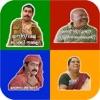 Malayalam Stickers New Pack
