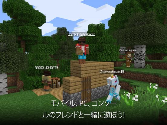 Minecraftのおすすめ画像6