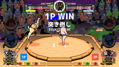 相撲巻 - SumoRoll 横綱への道 - 窓用