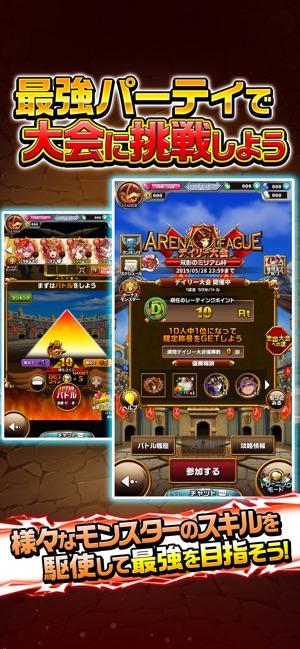 エレメンタルストーリー Screenshot