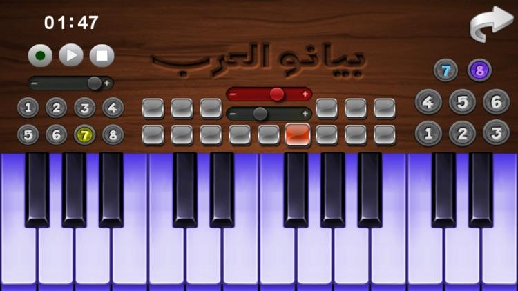 بيانو المحترف ~ أورغ شرقي screenshot-6