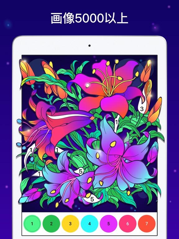 https://is2-ssl.mzstatic.com/image/thumb/Purple123/v4/56/03/90/56039018-8f31-9f50-54d3-ef41d00112d4/pr_source.jpg/576x768bb.jpg