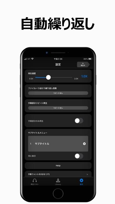 リスニングドリル:英語勉強 英語 リスニング 学習 アプリのおすすめ画像7