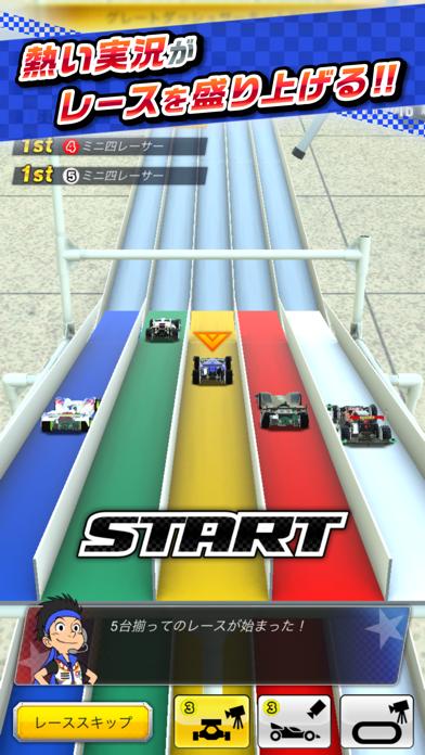 ミニ四駆 超速グランプリのおすすめ画像7