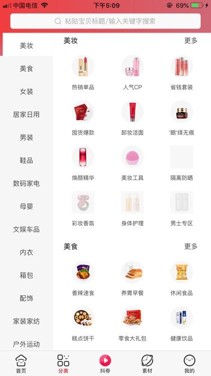 券君 screenshot-2
