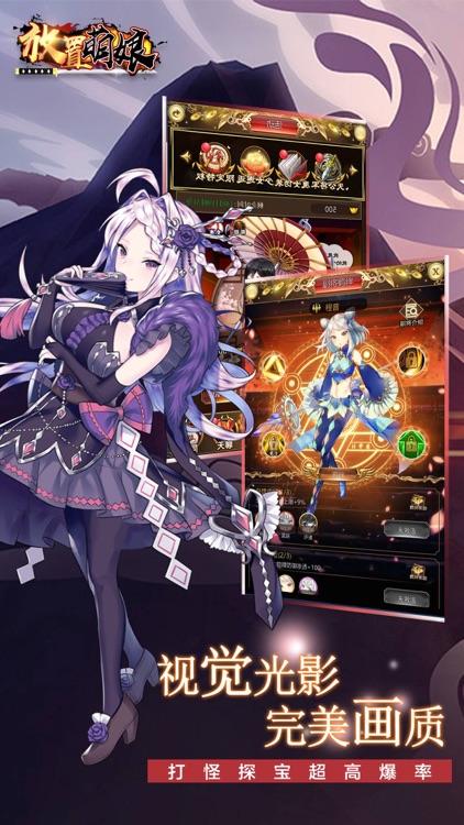 放置萌娘-RPG挂机养成游戏