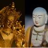地藏占察轮
