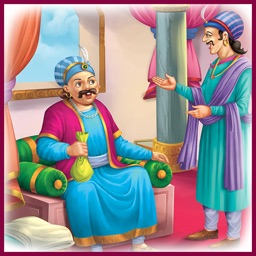 Akbar Birbal - Hindi Stories