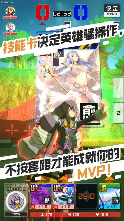 #COMPASS 战斗天赋解析系统 screenshot-3