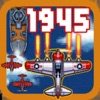 1945 Air Force
