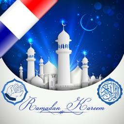 Ramadan 2021 Audio en Français