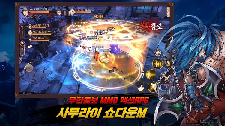 사무라이 쇼다운M screenshot-5
