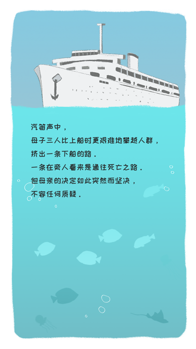 Screenshot of 发抖 App