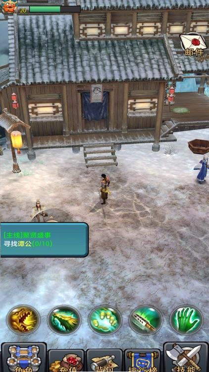 剑荡武林-正版国风武侠游戏 screenshot-7