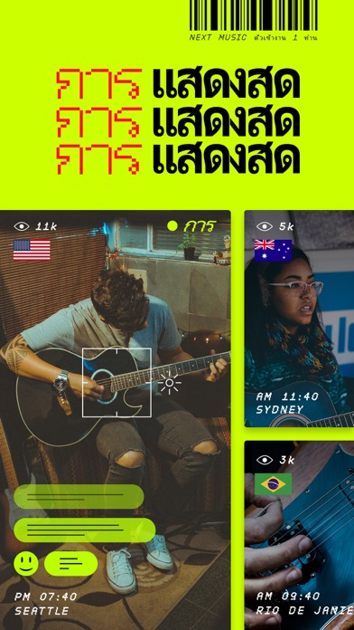 Screenshot for NEXT Music ™ in Thailand App Store