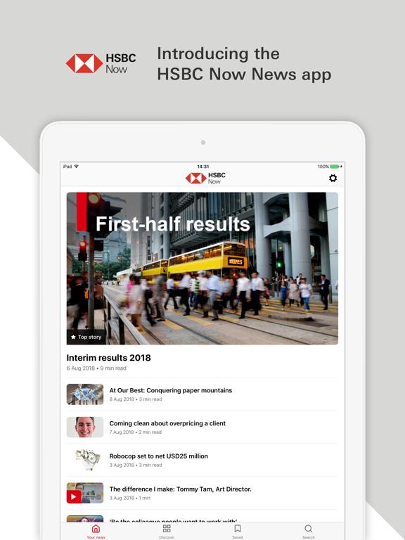 Now News | App Price Drops