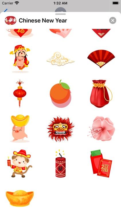 中国新年  Chinese New year 2020 B