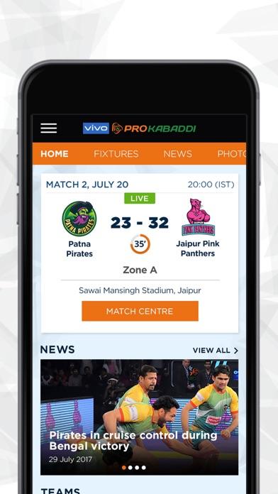 vivo Pro Kabaddi Official App screenshot one