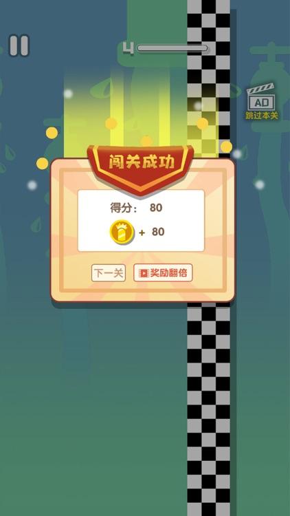 翻滚的香肠3D screenshot-6
