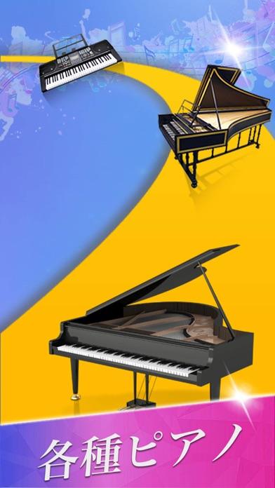 ピアノ タイル:ミュージック・音ゲー・アニメの歌・デレステのおすすめ画像8