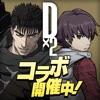 D×2 真・女神転生 リベレーション【戦略バトルRPG】 iPhone / iPad