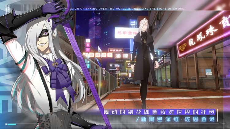 VGAME:消零世界 screenshot-5