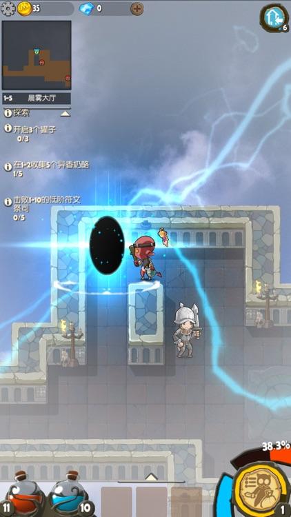 撸撸塔-RoguelikeRPG screenshot-4