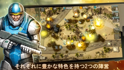 Art Of War 3: 現代戦争 リアルタイム 戦略のおすすめ画像3