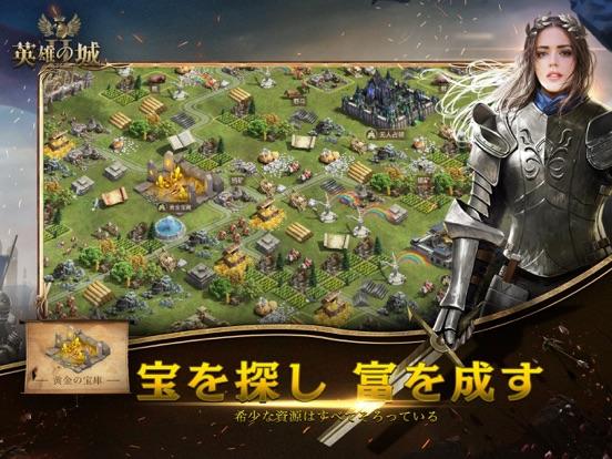 英雄の城2のおすすめ画像4