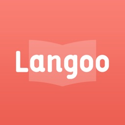 Langoo - 英語学習書籍のプラットフォーム